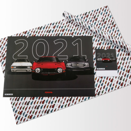 Toyota Collection Kalender 2021