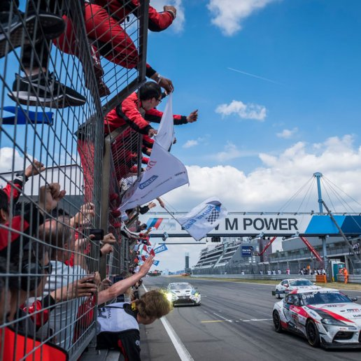 Nürburgring GR Supra