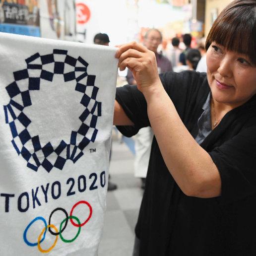Olympische Spiele Tokio 2021 Handtuch