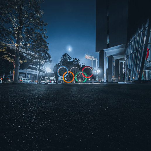 Olympische Spiele 2021 Tokio